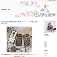 浮気防止ためのシュプリームiphone7s/iphone7splusカップルケース集め! - dokicase's blog