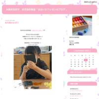 明日はリクエストレッスンです - 大阪府池田市 幼児造形教室「はるいろクレヨンのブログ」