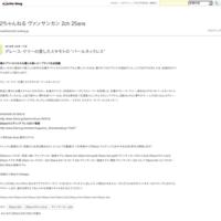 くちコミ【関西グルメ】大阪エレ女のおもたせリスト - 2ちゃんねる ヴァンサンカン 2ch 25ans
