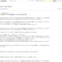 台所 - びらーかのブログ