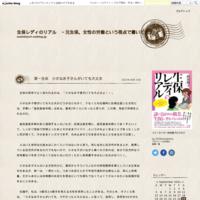 毎年恒例のこの時期の日本の原爆報道(市民運動やネットも含む)を見て思ったこと① - 毎日がワイン日和