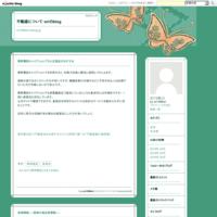 地域情報-----笹塚の商店街情報----- - 不動産について・eriのblog
