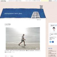 弁護士事務所様のホームページの集合写真の出張撮影 - photographer taron_diary