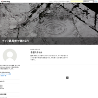 4月1日(日)無料予想(大阪杯(GⅠ)も無料) - チャリ銭馬券で儲けよう