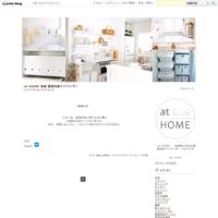 ■整理収納サービスプラン■のご案内 - at HOME 宮崎 整理収納アドバイザー