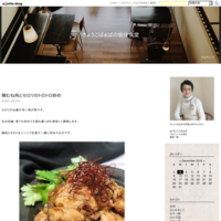 エスニック素麺炒め - きょうこばぁばの愉快食堂