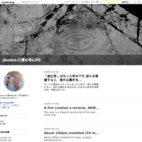 日本の政治・桃色ニュースについて、安倍晋三が視線を移した - boozill小澤のBLOG
