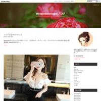 花柄ワンピースの着こなし術 - myfashionshopのブログ