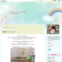 卓上織り機選び - Atelier Ayahaberu