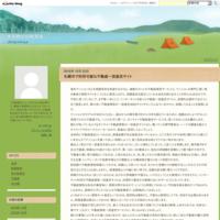 札幌市で利用可能な不動産一括査定サイト - 大多数の買取業者