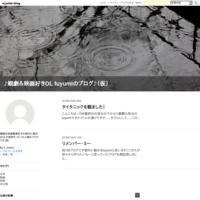 リメンバー・ミー - ♪観劇&映画好きOL fuyumiのブログ♪(仮)