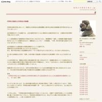 日産有価証券報告書役員報酬虚偽記載2 - セカンドオピニオン.jp