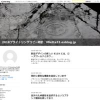 限定200ピースオーデマ・ピゲ自動巻きクロノグラフは - 2018ブライトリングコピー時計:Mletta33.exblog.jp