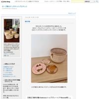 ISETAN 新宿店 July25~30 2018 - ローズ家のナンタケットバスケット