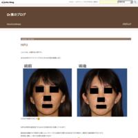 日焼け対策 - Dr東のブログ