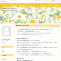 まつ毛エクステのデメリット - Soft-ex~スタッフブログ~