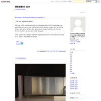 Exercises in Architectural Design E Assingnment_1 - 設計演習D/E 2018