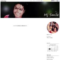 KING OF TDL - Mj Smile
