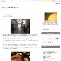 武蔵嵐山歴史ポタその6鬼鎮神社続きなど - じてんしゃでグルメ!3