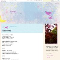 7月の行事予定 - 札幌能楽会