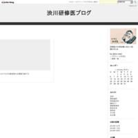 肺癌腫瘍マーカーの使い分け - 渋川研修医ブログ