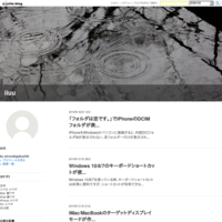 PDFファイルを作成する方法 - iiuu