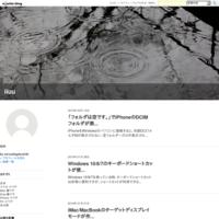 iPhoneとiPadの写真・連絡先等のデータを同期する方法 - iiuu