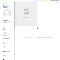 Flux gratuit The Devil and Father Amorth pas de login PutLocker En ligne Torrent gostream - Justin Aleman