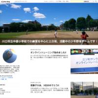 体験会告知 - 川口市立中居小学校での練習を中心に土日祝、活動中の少年野球チームです!
