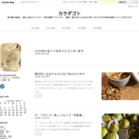 朝粥生活 - カラダゴト