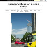 Blue - jinsnap(weblog on a snap shot)