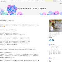 七夕ライブのご報告 - 日本料理しみずや 気ままな女将通信
