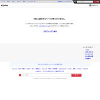 301028_live_hopepresesnts_withhope - vito
