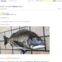 2.北海道遠征その4 - ぶんぶくチャガマの備忘録(釣り)