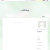 ブログはじめました(by nako - つながる ~絵と詞~