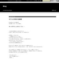 手首テスト - Blog