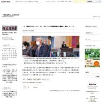 謹賀新年2021 1/1 - 「西庄良所会」公式ブログ