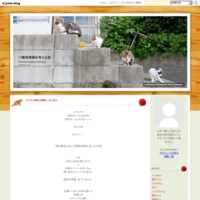 嬉しいご報告 - 八幡地域猫を考える会