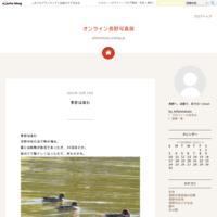 2021first dayの長野銀座の朝 - オンライン長野写真展