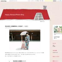 寒川神社 出張撮影禁止 お宮参り、七五三 - Happy BonjourPhoto Blog