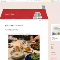 休日のお庭BBQ - Mikari's Blog