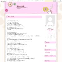 漢字とひらがな - Notebook