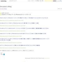 【在庫あり】ブランド柄 海外で大人気 iphone12/12proケース! - Sincases's Blog