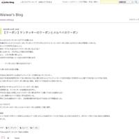 777 - Waiwai's Blog