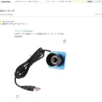 こないだの皆既月食です。 - 琉球Stargazer