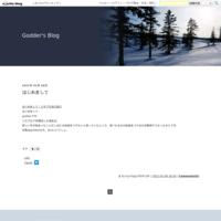 2021 1/7 - Godder's Blog