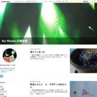 画板のイタズラ書き - Ku  Niyan の美術室