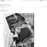 嬉しい - Livelivelive's Blog