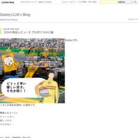 【DHC商品レビュー】国産十八雑穀ブレンド米 - Daddy1126's Blog