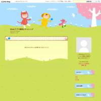 Webアプリケーション開発の魅力と注意点 - Webアプリ開発にチャレンジ